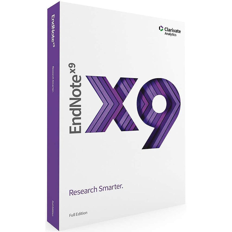 豊かにする呪い正確さEndNote X9 Full Edition (Windows/Mac) CD-ROM 英語版 [並行輸入品]