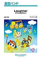 LAUGHTER (金管バンド)