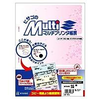 ヒサゴ マルチプリンタ帳票 A4桜3面 (100枚) BP2103