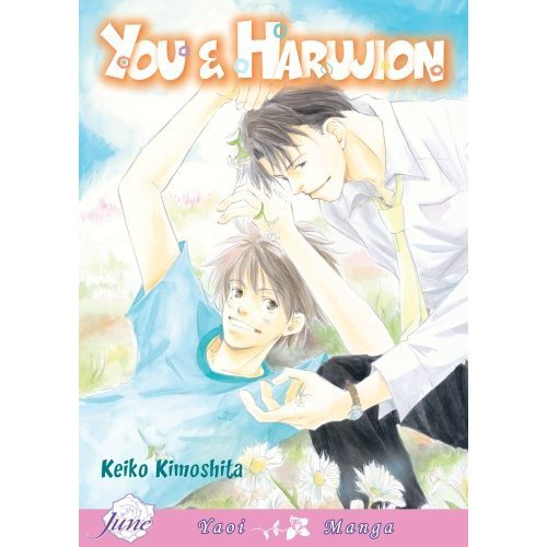 You And Harujion (Yaoi Manga) (English Edition)