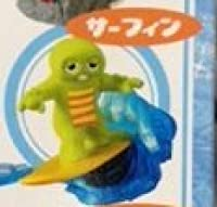 ガチャピンチャレンジ イン・サマー サーフィン 単品
