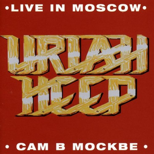 July Morning Live In Moscow 1987 By Uriah Heep On Amazon Music Amazon Com