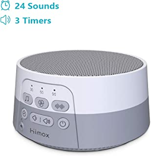 HIMOX White Noise Machine,Portable Sleep Sound Machine with 24 Soothing Sounds & 3 Timers with USB Cable for Sleeping & Relaxation (Grey&White)