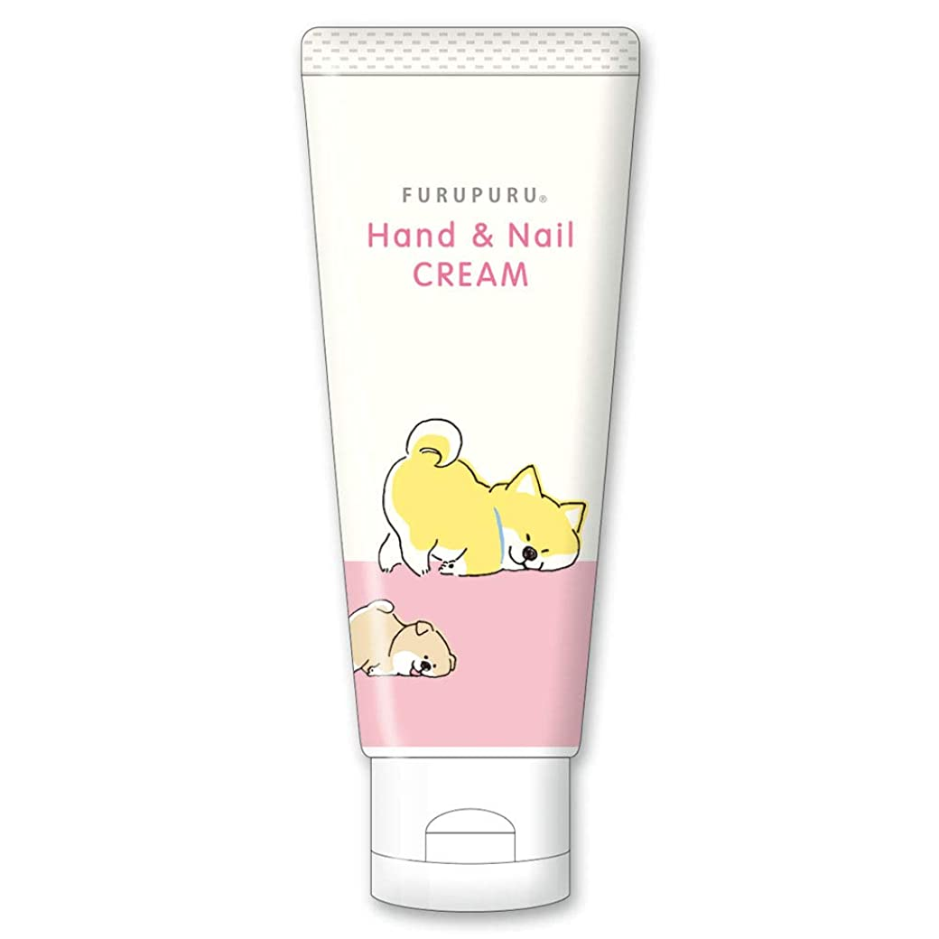 明るい合併症バイオレットフルプルハンド&ネイルクリーム しばんばん フルーティーフローラルの香り 50g