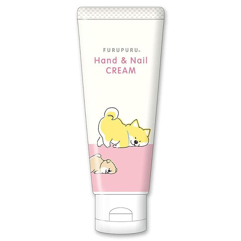 好き降下列挙するフルプルハンド&ネイルクリーム しばんばん フルーティーフローラルの香り 50g