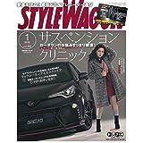 STYLE WAGON ( スタイル ワゴン )  2018年 1月号 【特別付録】2018スタイルワゴン特製 カレンダー