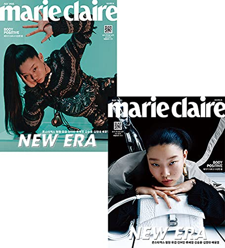 [Lager] Marie Claire KorEAN Magazine July 2021 [Random ver.] GOT7 YUGYEOM MONSTA X HYUNGWON KANG SEUNG YOON