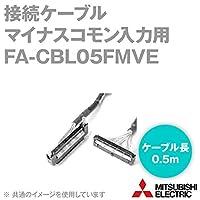 MEE FA-CBL05FMVE 接続ケーブル (MELSECマイナスコモン入力用) (0.5m) NN