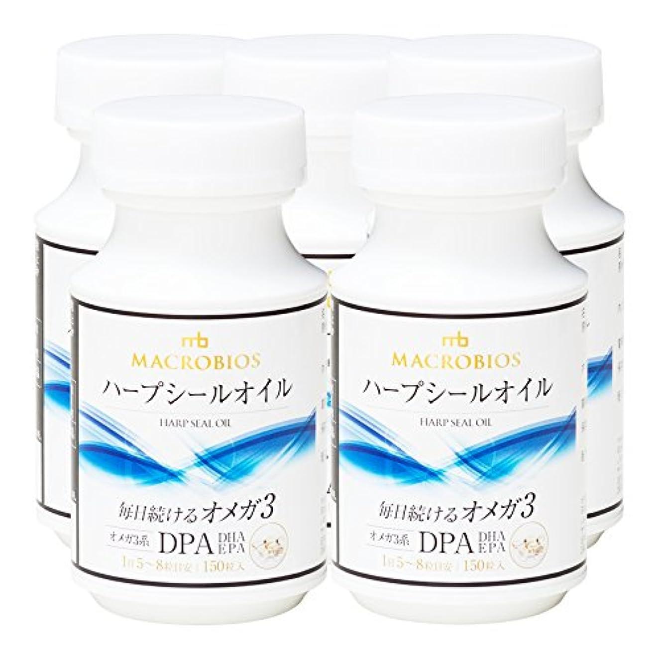 骨フラップシチリアハープシールオイル 150粒 (アザラシ油) DPA DHA EPA オメガ3 サプリメント (5個セット)