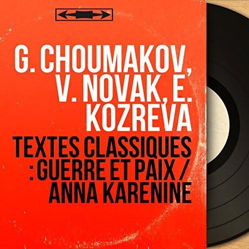 G. Choumakov, V. Novak, E. Kozreva