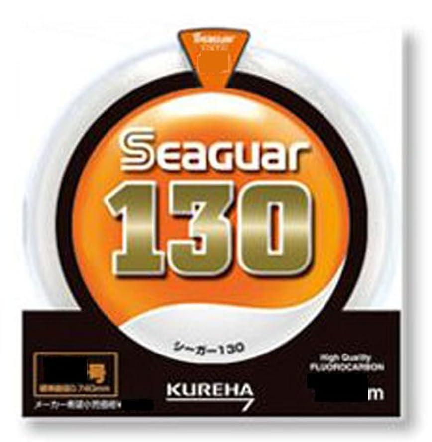 インカ帝国電極帝国クレハ(KUREHA) ライン シーガー 130 130m 20号
