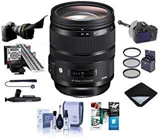 Sigma 24-70mm F2.8 DG OS HSM IF Art Lens - Bundle with 82mm Filter Kit, LensAlign MkII Focus Calibration System, Flex Lens Shade, FocusShifter DSLR Follow Focus, Software Package and More