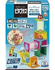 ピープル ピタゴラス(R) BASIC 知育いっぱい!ボールコースター [1歳半] から 遊べる つくれる ひらめきが育つ PGS-131