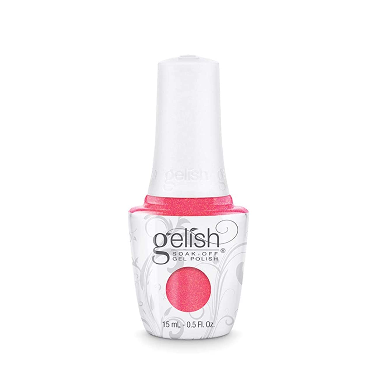 感情ブラウン取り囲むHarmony Gelish - Hip Hot Coral - 0.5oz / 15ml