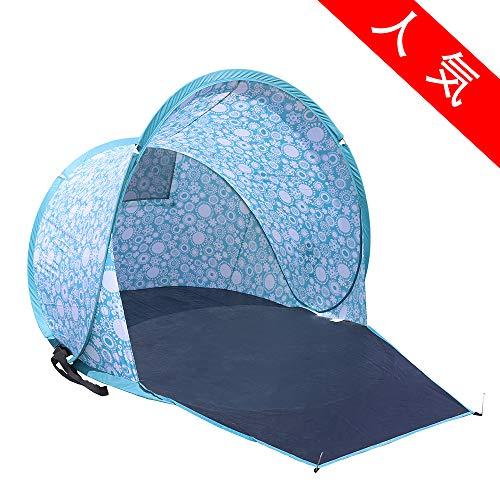 テント ワンタッチテント サンシェードテント ポップアップビーチテント 2~3人用 95%UVカット UPF50+ 防水&通気 ビーチ・キャンプ・海水浴・花見・アウトドアに最適 収納バッグ付き【取扱説明書付き】 …