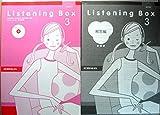 Listening Box 3―解答綴じ