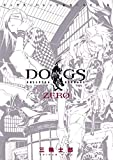 DOGS / BULLETS & CARNAGE ZERO (Young Jump Comics) (2013) ISBN: 4088796187 [Japanese Import]