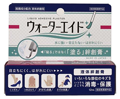 大木製薬ウォーターエイド12mL[指定医薬部外品]