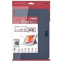 iPad 10.2inch 2019 用 ハードケースカバー ブルー TBC-IP1907BL