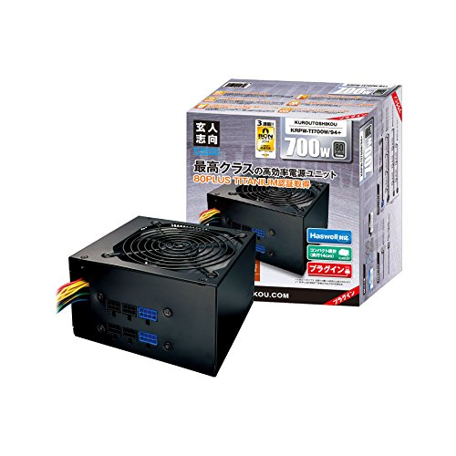 玄人志向 STANDARDシリーズ 80 PLUS TITANIUM 700W ATXプラグイン電源 KRPW-TI700W/94+