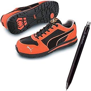 PUMA(プーマ) 安全靴 作業靴 エアツイスト 24.5cm オレンジ 消せるボールペン付きセット 64.323.0