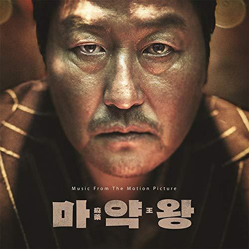 麻薬王 (Korean Movie) OST CD+Booklet [韓国盤]