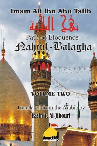 Nahjul Balagha Volume 2
