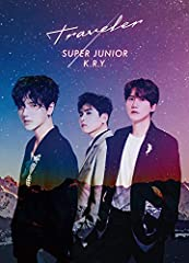 SUPER JUNIOR-K.R.Y.「Traveler」の歌詞を収録したCDジャケット画像