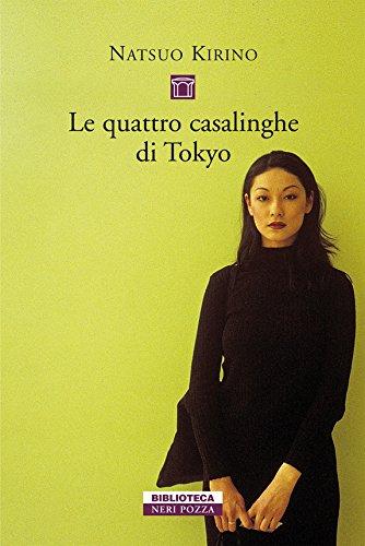 Le quattro casalinghe di Tokyo (Biblioteca)