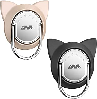 Cat Phone Ring Holder for Magnetic Car Mount, Phone Finger Ring for Magnet Mount, Finger Ring Stand Compatible for iPhone ...