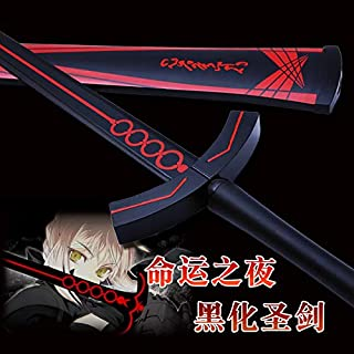 S1095 Fate Stay Night Saber Sword of Promised Victory Black Excalibur Morgan 46