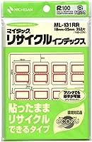 ニチバン マイタック リサイクルインデックス インクジェットプリンタ対応 赤枠 ML-131RR 【× 4 パック 】