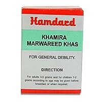 Hamdard Khamira Marwareed Khas 15g by Hamdard