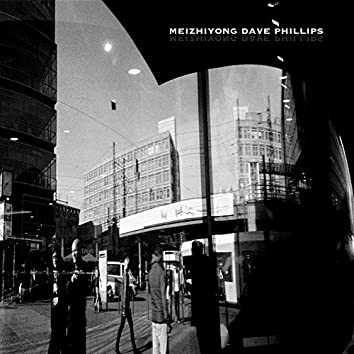 MeiZhiyong Dave Phillips