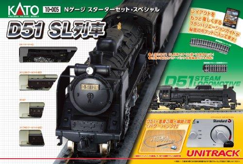 KATO Nゲージ スターターセットスペシャル D51 SL列車 10-005 鉄道模型入門セット