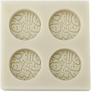ZNBG-AE DIY cake decorating tools round letters silicone cake mold silicone chocolate fudge mold sugar craft kitchen tools...