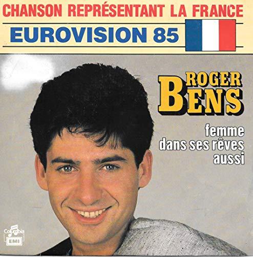 FEMME DANS SES REVES AUSSI / PIANO SOUVENIER : Chanson représentant la France Eurovision 1985 - 45 TOURS -