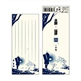 コウブツヤ 蟲師-続章- 一筆箋 01 ギンコ (夜)