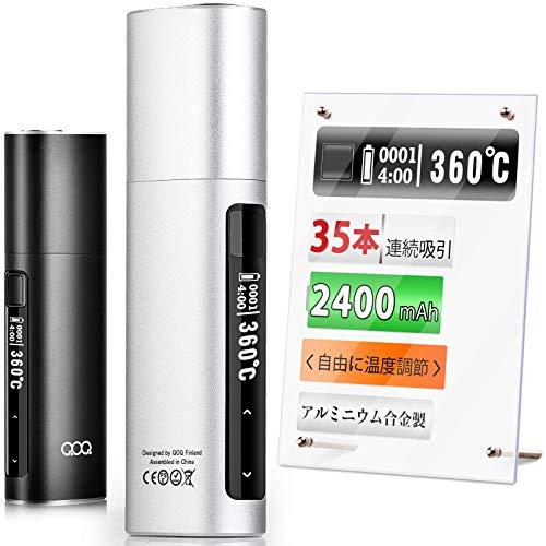 QOQ Honor MAX 加熱式たばこ 電子タバコ 加熱式電子タバコ 互換機 第三世代 スターターキット HD LEDスクリーン 35本連続吸引 2400mAh 15秒予熱 300-360℃温度調節 時間調節 本数調節 自動クリーニング 振動提示 Typ