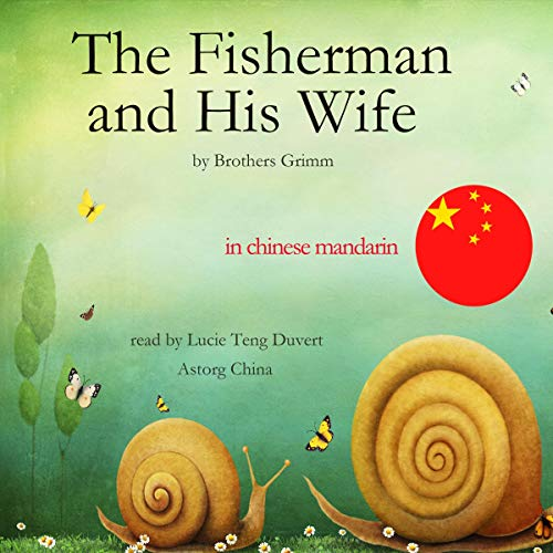 The Fisherman and His Wife - 渔夫和他的妻子 cover art