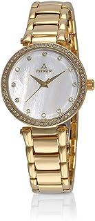 فيترون ساعة نسائية - ساعة رسمية حزام ذهبي - FT8084L010103
