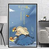 日本アニメフルドリルDIY5Dダイヤモンドペインティングキット大人用キッズダイヤモンドクリスタルジェムアートペインティング家の壁の装飾に最適