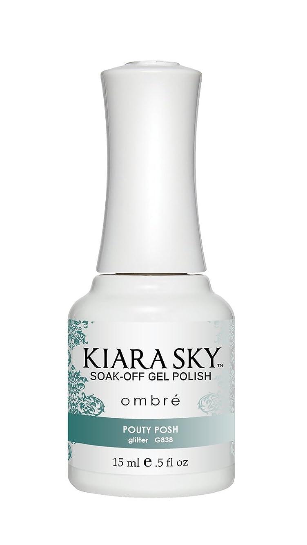 Kiara Sky Soak-off Gel Polish Ombre - (#G838 POUTY POSH)