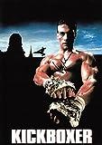 Jean-Claude Van Damme - Kickboxer Signiert Autogramme 21cm