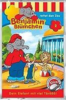 BENJAMIN BLUEMCHEN (FOLGE 2) - B.BLUEMCHEN RETTET DEN ZOO (1 CD)