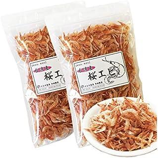 桜えび 台湾産 素干し 80g (40g×2袋) カルシウムたっぷり 干しエビ
