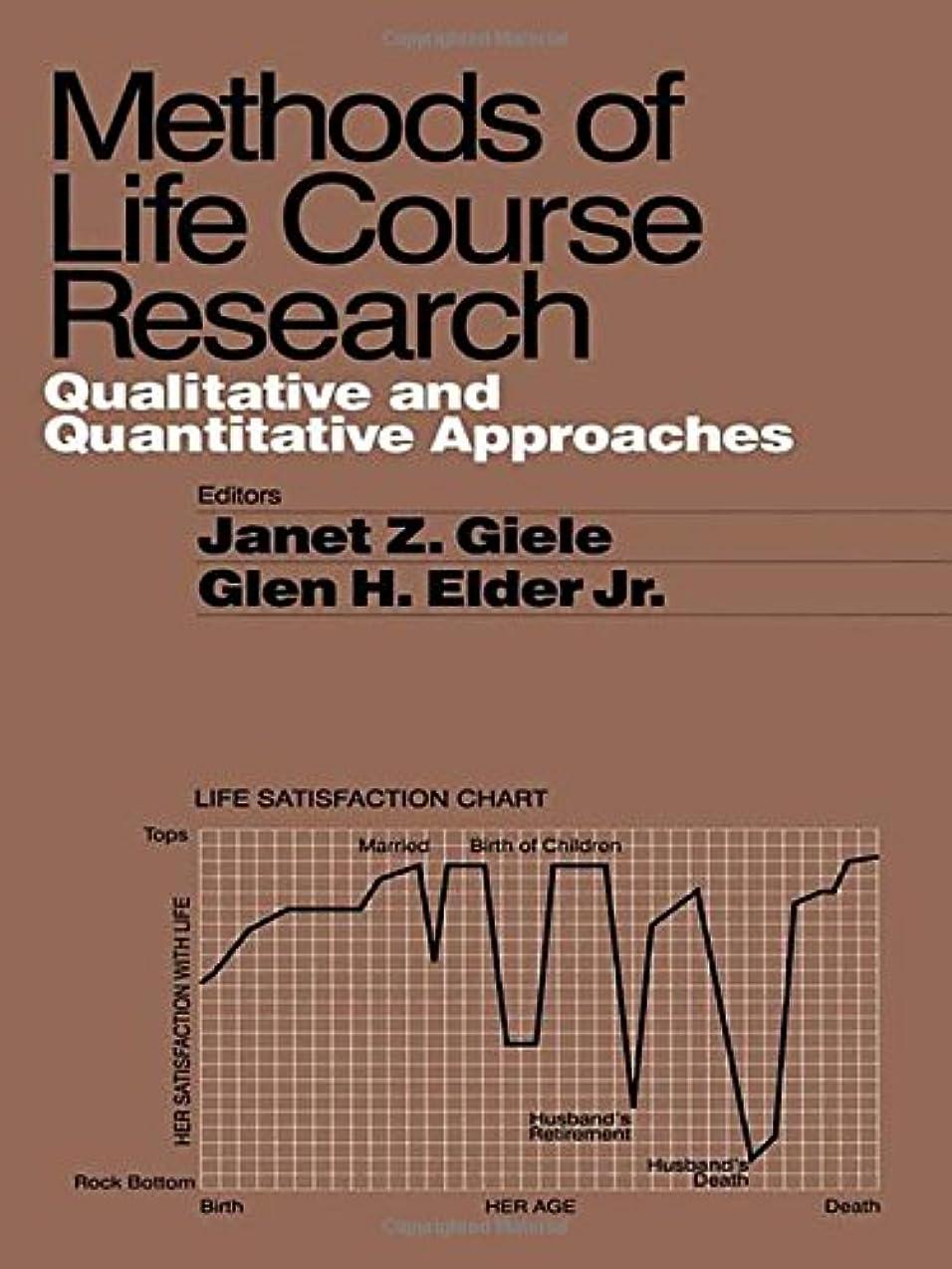 定期的なインストール抑止するMethods of Life Course Research: Qualitative and Quantitative Approaches