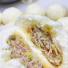 青山一品 冷凍肉まん10個 135gの大きい手作り肉まんのお取り寄せ 国産素材 豚まん 中華まん