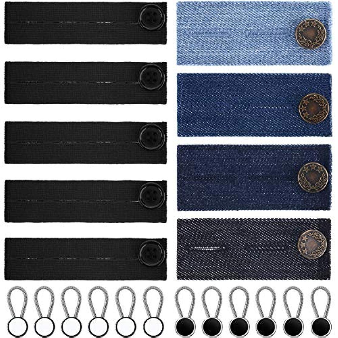 Skylety Waistband Extender Pants Waist Elastic Extenders Set, 3 Types for Jeans, Skirt, Trousers (Set 2, 19 Pieces)