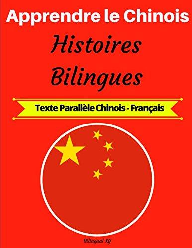 Apprendre le Chinois: Histoires Bilingues (Texte Parallèle Chinois-Français)